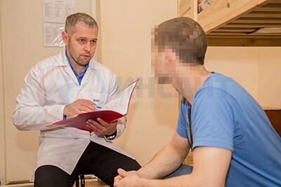 Лечение алкоголизма в клинике Инсайт